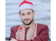 هرات میزبان قاری بین المللی از کشور مصر خواهد بود
