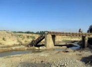 پل کمینج غور را طالبان به صورت کامل تخریب کردند