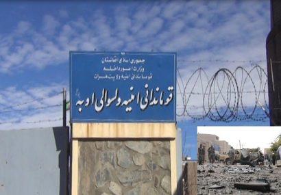 فرمانده پولیس ولسوالی اوبه هرات در درگیری با طالبان جان باخت