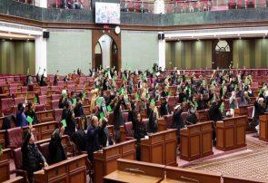 امرالله صالح، حمدالله محب و سرپرستان وزارت داخله، دفاع و امنیت ملی از سوی نمایندگان مجلس استجواب میشوند