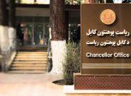 درگیری و تیراندازی در داخل دانشگاه کابل