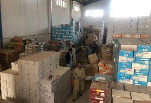 کشف و ضبط انبار بزرگ فاسد شده مواد قلیان به ارزش ۲۷ میلیون افغانی