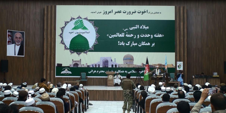 اخوت ضرورت عصر امروز در افغانستان است