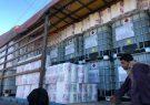 کشف ۳۴ هزار و ۲۰۰ لیتر مواد سازنده مشروبات الکولی توسط پولیس هرات