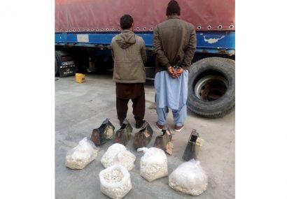 ۲۴ کیلوگرام مواد مخدر از نقطه صفری بندر اسلام قلعه کشف و ضبط شد