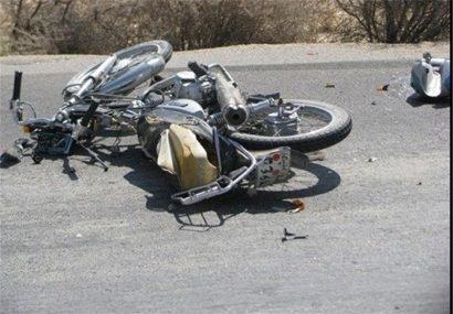 مِه گرفتگی در هرات حادثه ترافیکی به بار آورد