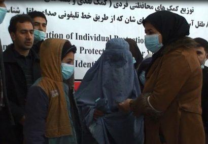 برای ۸۰ خانواده آسیب پذیر بیش از ۱۳ هزار افغانی پول نقد کمک شد