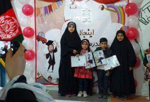 روز پایانی کودکان با مرکز مدرسهالقران در هرات