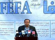 یوسف رشید رئیس اجرایی فیفا در شهر کابل ترور شد