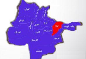 طالبان قصد سقوط ولسوالی اوبه هرات را در ماه رمضان دارند