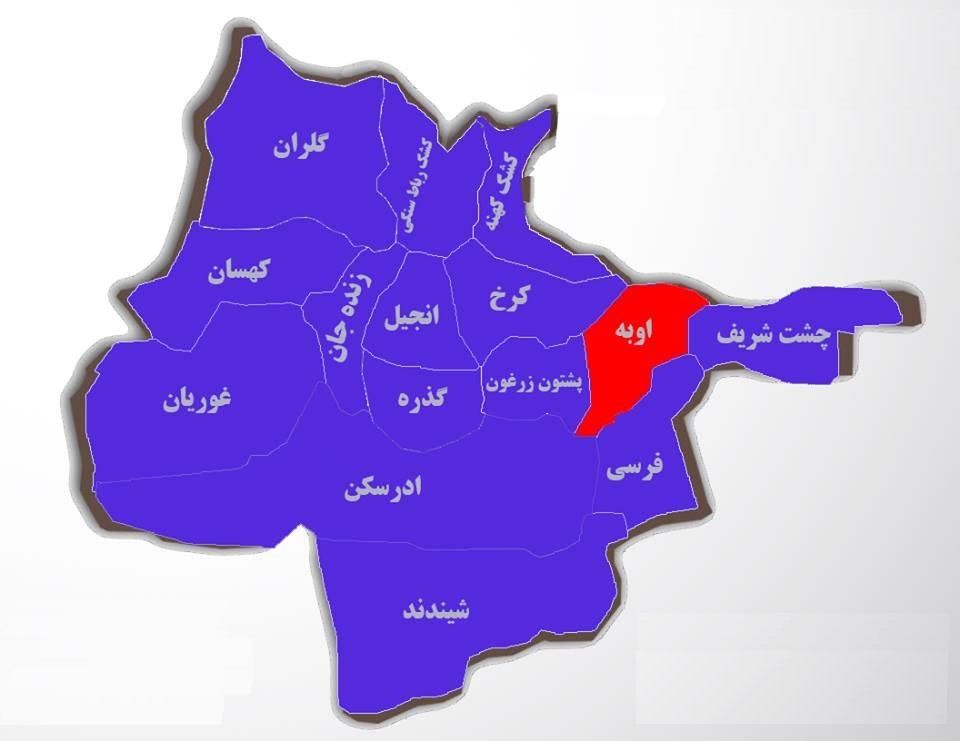 درگیری در اوبه هرات/۵ طالب و یک نیروی امنیتی کشته شدند