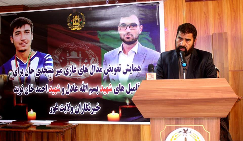 به ورثه دو شهید رسانهی در غور مدال افتخاری میرمسجدی خان اهدا شد
