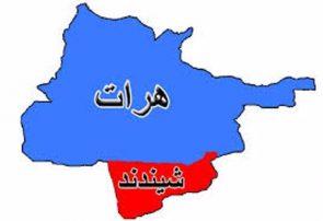 حمله موتر بمب طالبان در یک پاسگاه ارتش در شیدند هرات/درگیری جریان دارد