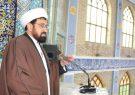 تحلیل اوضاع امنیتی و سیاسی کشور در نماز جمعه هرات