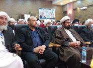 افغانستان مرکز وحدت بوده و خواهد بود/به دشمنان اسلام اجازه نفاق ندهیم