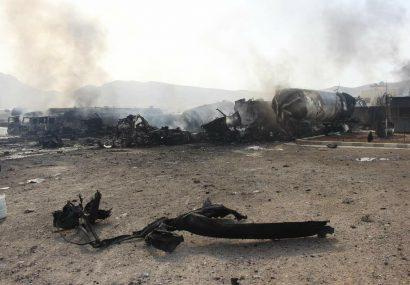 آتش سوزی در هرات/۱۰ تانکر گاز مایع حریق شدند