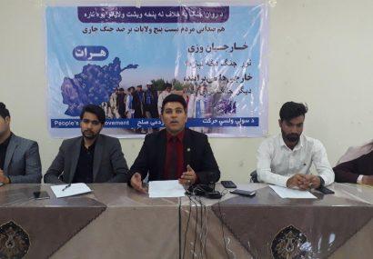 با رفتن خارجیها بهانهی برای جنگ نمیماند/از طالبان میخواهیم تن به صلح دهند