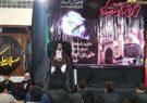 احیایی شبهای قدر و عزاداری در مسجد جوادیه هرات