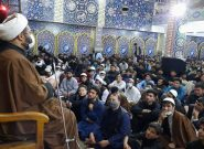 احیایی شب بیست و سوم قدر در مسجد کاظمیه هرات