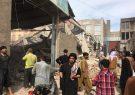 نُه تن در پی فروریختن یک تالار در شهر هرات زخمی شدند
