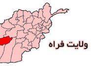 طالبان در فراه دست بازتر از گذشته شدند/خبرهای ضد و نقیض از سقوط یک پایگاه ارتش به دست طالبان
