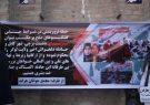 محفل همدردی با شهدای حادثات اخیر انفجاری #لوگر و #غرب کابل در هرات