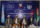 حملات کابل و لوگر حمله به انسانیت بوده است