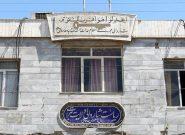 اعتراض شماری از کارمندان شهرداری هرات علیه سرپرست این اداره