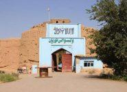 وضعیت جنگی در غوریان هرات؛ ۱۵ جنگجوی طالب در این ولسوالی کشته شدند