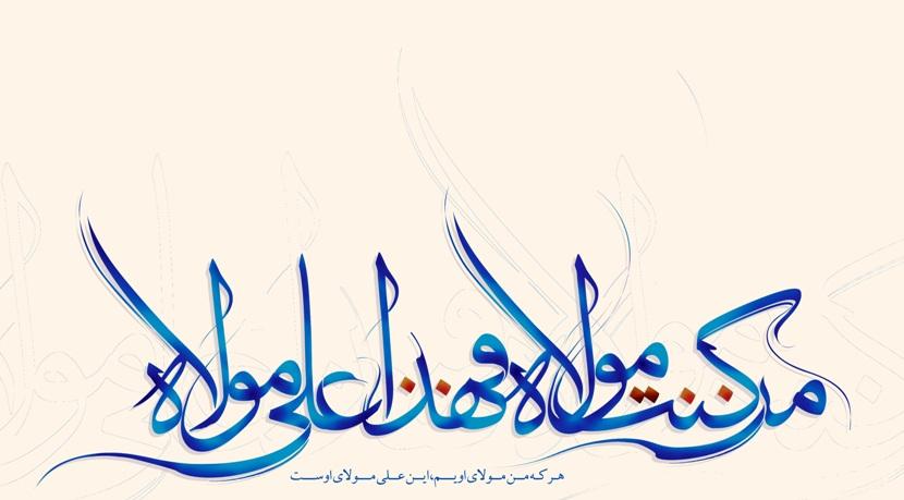 حضرت علی (ع) الگوی جامع برای جهانیان/برای شناخت آن حضرت تلاش شود
