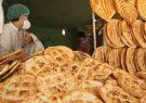 کمبود آرد در هرات و احتمال توقف فعالیت اکثر نانواییها