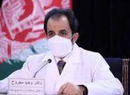 سرپرست وزارت صحت: واقعات قارچ سیاه در نزد بیماران کرونایی در حال افزایش است