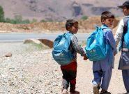 دختران و پسران به درس ادامه میدهند/برای رشد معارف در تمامی نقاط فراه تلاش میشود
