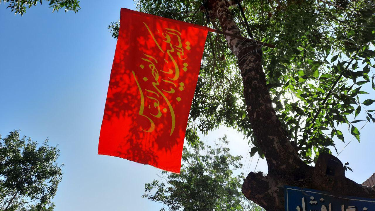 آغاز دههی عزاداری امام حسین (ع) و نصب پرچم در نواحی مختلف شهر هرات