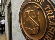 استقبال حکومت افغانستان از تصمیم وزارت دارایی آمریکا