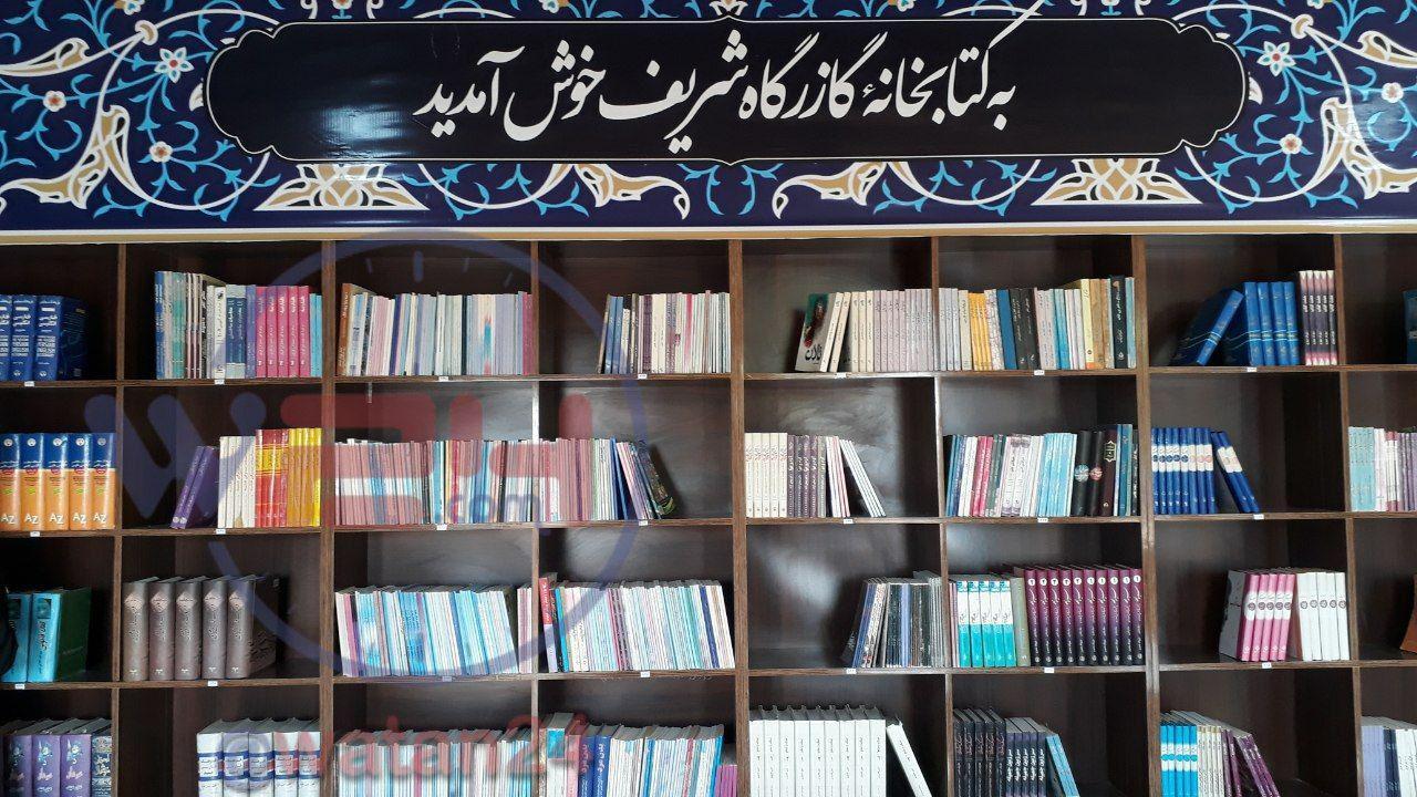 افتتاح کتابخانه در کنار آرامگاه خواجه عبدالله انصاری )رح) در هرات