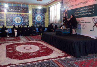 فراغت نزدیک به ۱۵۰ تن از بانون تشیع و تسنن از صنف های قرآنی در هرات