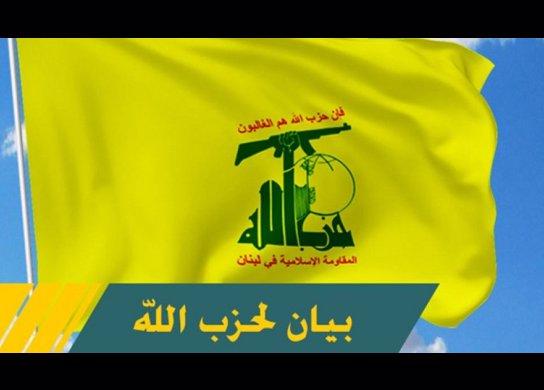 حزب الله لبنان: مسئولان مسلمان افغانستان امنیت نمازگزاران را تامین کنند