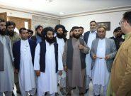 بازدید معاون والی و معین وزارت مالیه از شهرک صنعتی هرات