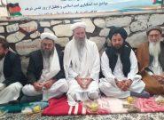 نشست مشترک مسئولان محلی هرات و علمای دین در مقر شورای اخوت اسلامی هرات