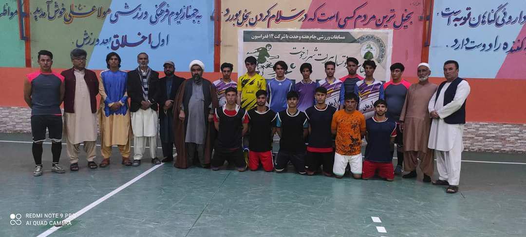 برگزاری جام فوتسال در آستانه هفته میلاد نبی (ص) در ولایت هرات