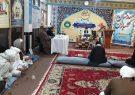 """مسابقات قرآنی """"اسوه اخوت""""در هلمند و قندهار آغاز شده است"""