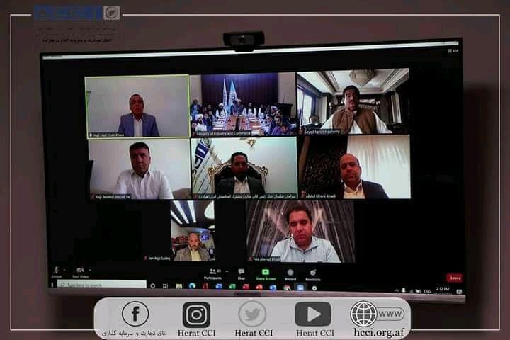 نشست آنلاین مسئولان تجارتی افغانستان و ایران/گفتگو روی چالشهای تاجران و سرمایه گذاران افغانستان