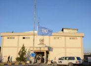آغاز فعالیت نورمال دفاتر سازمان ملل در غرب کشور