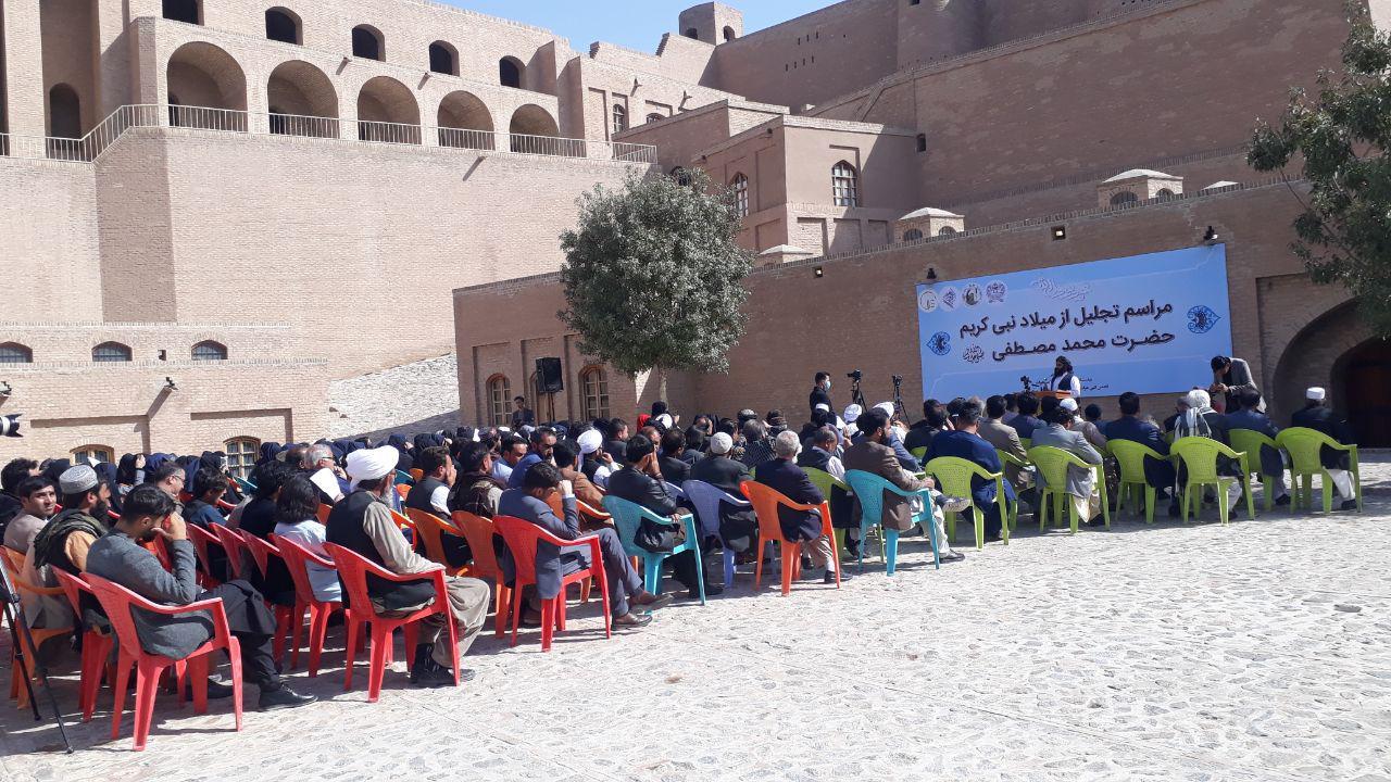 تجلیل از هفته وحدت و میلاد با سعادت پیامبر مهربانیها (ص) در ارگ هرات